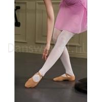 Sansha Girls Balletschoenen HAVANA